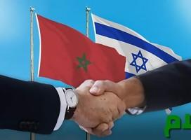 Ilustración de la página de Facebook de Oussi Mouh Lahcen
