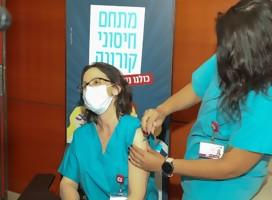 Un enorme entusiasmo envolvió a Israel en el primer día de la vacunación