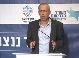 Detectan en Israel 4 casos de la cepa británica