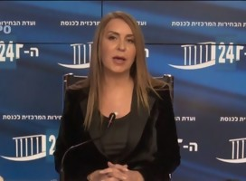 Una mirada desde adentro a los desafíos de las elecciones en Israel