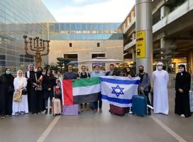 Israelíes de distintas religiones en medio de la paz con los Emiratos  y Bahrein