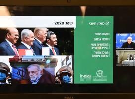 Las peores amenazas sobre Israel: Irán y la crisis interna