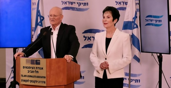 De la Presidencia de WIZO Mundial, la uruguaya-israelí Rivka Lazovsky pasa a la política