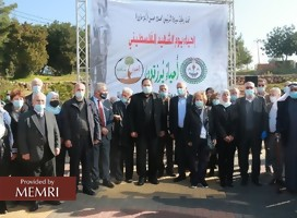La Autoridad Palestina continúa glorificando a terroristas