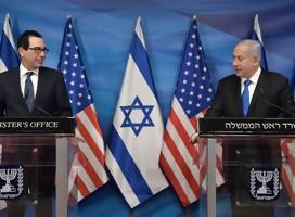 Israel condena el ataque al Capitolio en Washington