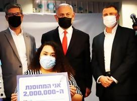 La vacunación avanza en Israel, pero también la pandemia: casi 600 muertos desde inicio de enero