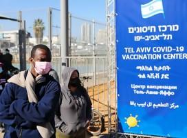 Israel vacuna a los extranjeros, también a los ilegales