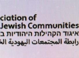 Más historia desde el Golfo: fundan primera Asociación de Comunidades Judías de 6 países de la región