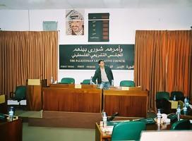 https://commons.wikimedia.org/wiki/File:Palestinian_Legislative_Council_(Palestinian_parliament),_Ramallah,_West_Bank.jpg#/media/File:Palestinian_Legislative_Council_(Palestinian_parliament),_Ramallah,_West_Bank.jpg
