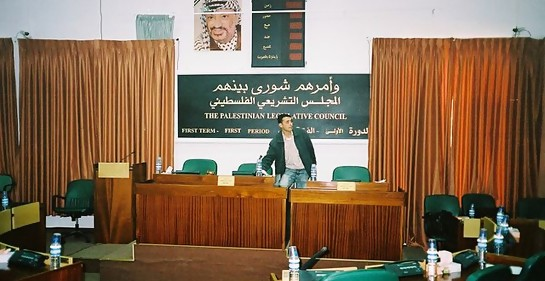 https://commons.wikimedia.org/wiki/File:Palestinian_Legislative_Council_(Palestinian_parliament),_Ramallah,_West_Bank.jpg#/media/File:Palestinian_Legislative_Council_(Palestinian_parliament),_Ramallah,_West_Bank.jpg