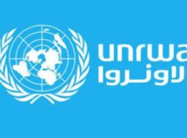 El fraude de la UNRWA