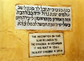 Conoce a los judíos indios de Cochin