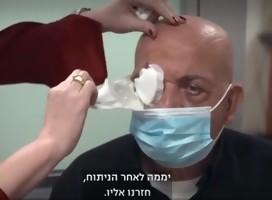Captura de pantalla canal 13, aJamal Furani le quietan vvendajes de operación de cornea