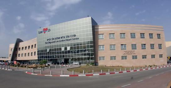 El Centro Médico Sheba de Israel, nuevamente, entre los 10 mejores hospitales del mundo