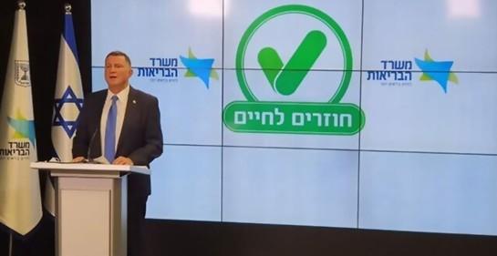 El pase verde de Israel a sus vacunados, entre normalidad y polémica