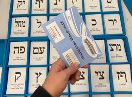 Aquí podrás ver imágenes y declaraciones centrales de la jornada electoral israelí