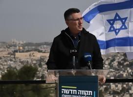 Con Gideon Saar, candidato a Primer Ministro de Israel
