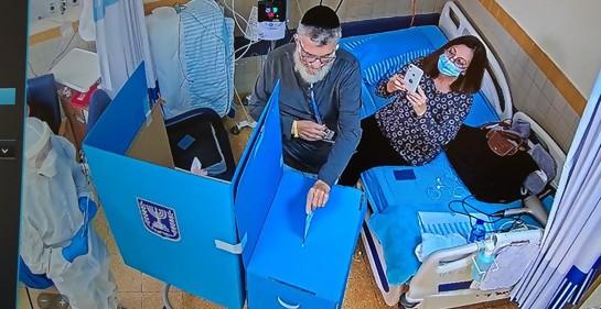 Así votaron también en los departamentos de Coronavirus en los hospitales de Israel