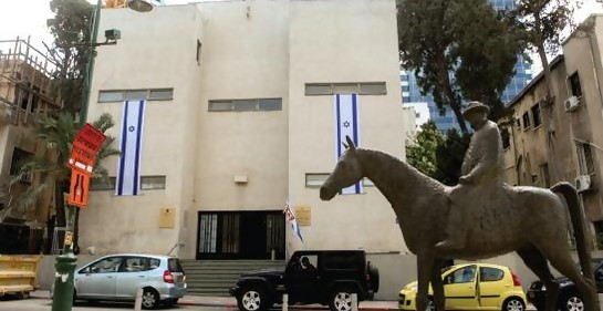 Declaración de la Independencia del Estado de Israel