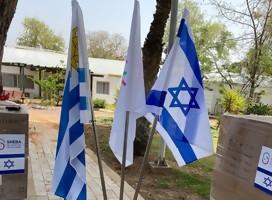 Entretelones de la donación de equipos de CTI del hospital israelí Sheba a Uruguay