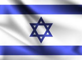 ¿De qué está hecho Israel?