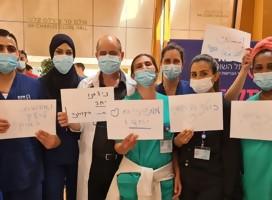 Médicos y enfermeras judíos y árabes recalcan desde los hospitales de Israel: sí a la convivencia en paz