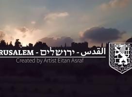 Imperdible: la Jerusalem que no has visto jamás