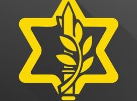 Israel ha desplazado fuerzas terrestres alrededor de Gaza