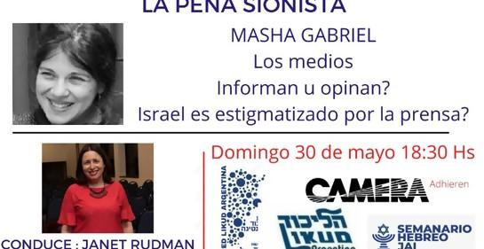 La deslegimitación de Israel en los medios de comunicación