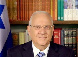 https://commons.wikimedia.org/wiki/File:Reuven_Rivlin_as_the_president_of_Israel.jpg#/media/Archivo:Reuven_Rivlin_as_the_president_of_Israel.jpg