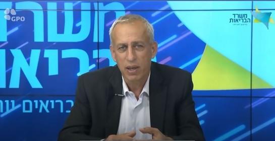 Lo más actualizado sobre el Coronavirus en Israel