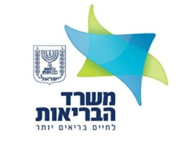 Israel: expira la obligatoriedad  de usar mascarillas en espacios cerrados, pero se registra estallido de Covid en una escuela