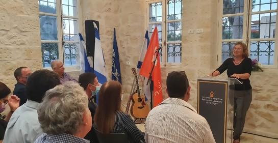 Inaugurada la Casa de los Escritores en Honor a Amos Oz en la Ciudad Vieja de Beer-Sheva
