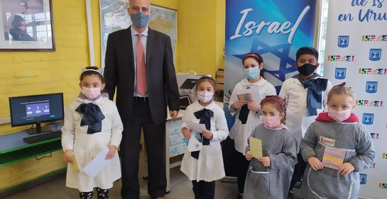 Donación de la Embajada de Israel a la escuela 359 Ana Vinocur