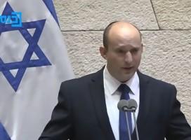Un primer comentario sobre la tormentosa sesión del Parlamento israelí
