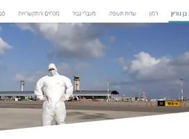 Primeros tests en dos focos de Covid en Israel: la variante Delta, también en vacunados