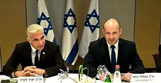 El nuevo gobierno de Israel jura el domingo, en un ambiente preocupante