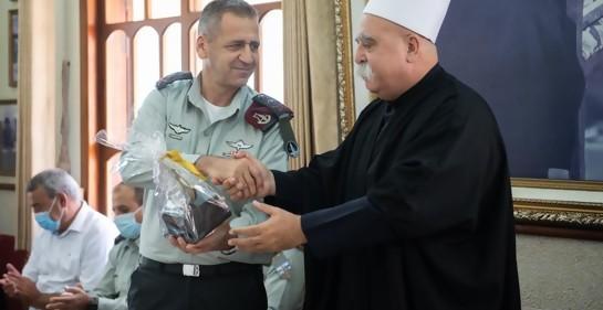 Saludos israelíes a los musulmanes por la fiesta del Sacrificio
