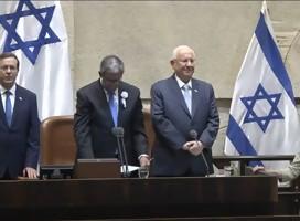 Un día singular en la vida del Estado de Israel, al asumir el nuevo Presidente Itzjak Herzog