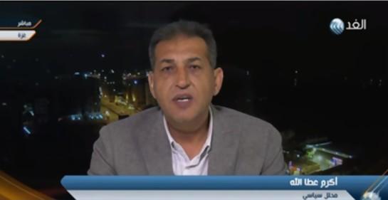 Periodista palestino condena lo que presenta como violencia arraigada en la sociedad palestina y las sociedades árabes en general