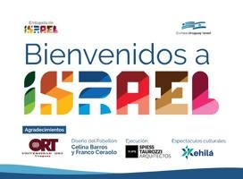 Israel vuelve a la Expo Prado