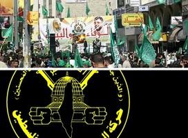 El papel de los mercenarios palestinos de Irán