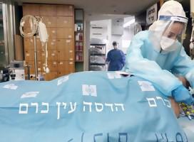Los combatientes de Hadassah contra el COVID