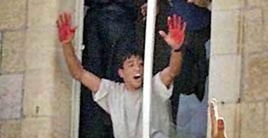 Recordando una de las peores salvajadas del terrorismo palestino